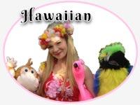Hawaii theme party